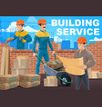 house builders and construction architect vector image vector image