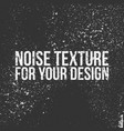 noise texture for your design vector image vector image
