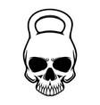 skull in form a kettlebell design element vector image vector image