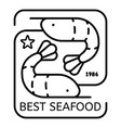 best sea food logo outline style vector image