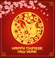 chinese new year pig greeting card vector image vector image