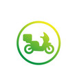 food delivery icon vector image