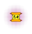 Ancient chinese scroll icon comics style vector image vector image
