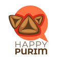 happy purim greeting isolated icon jewish holiday vector image vector image
