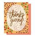 happy thanksgiving day seasonal leaves foliage vector image vector image