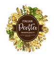 italian pasta icon with pastry food and seasoning vector image vector image