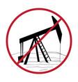 ban oil rig vector image vector image
