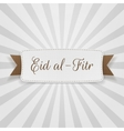 Eid al-Fitr decorative greeting Badge vector image