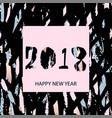 happy new year confetti 2018 vector image