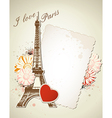 Old frame and eiffel tower vector | Price: 3 Credits (USD $3)