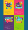 set web posters discount promo stickers flowers vector image vector image