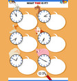 telling time educational game with cartoon farm vector image vector image
