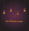 Eid Mubarak greeting background vector image