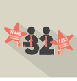 32nd Years Anniversary Typography Design vector image vector image