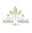 herbal massage medicine center logo symbol