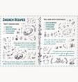 chicken recipes vintage hand drawn vector image vector image