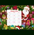 christmas calendar with santa elf and xmas gifts vector image vector image