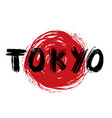 tokyo brush calligraphy lettering handwritten vector image
