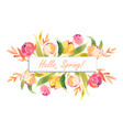 beautiful floral greeting card with watercolor vector image