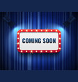coming soon background special announcement vector image