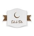 Eid al-Fitr muslim greeting Banner vector image