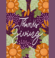 happy thanksgiving day flowers leaves foliage vector image vector image
