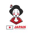 japan travel destination promotional poster vector image vector image