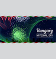 national day hungary country in blending lines vector image