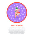 pig with present happy new year snowflake postcard vector image vector image