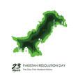 23rd march pakistan day celebration