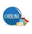 choline vector image