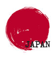 grunge circle style japan flag vector image