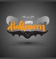 halloween lettering vector image vector image
