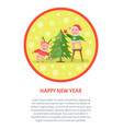 happy new year pig image family with tree vector image vector image