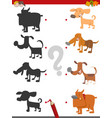 shadow game with dog characters vector image vector image