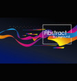 abstract colorful flow design with copy space vector image vector image