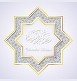 arabic islamic calligraphy vector image