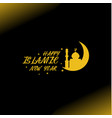 happy islamic new year background vector image vector image