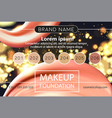 makeup design template for cosmetic flyer makeup vector image