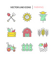 Eco Farming Icons vector image vector image
