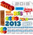 2013 logo collection and calendar