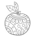 adult coloring bookpage a cute apple