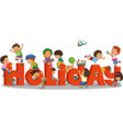children holiday vector image