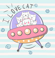 crazy beautiful cat character ufo vector image