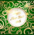 happy yew year 2018 vector image vector image