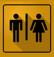icon toilet isolated logo template vector image