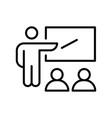 monochrome simple classroom icon vector image vector image