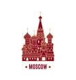 st basils cathedral isolated vector image