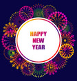 happy new year greeting card with abstract vector image