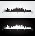 kazan skyline and landmarks silhouette vector image